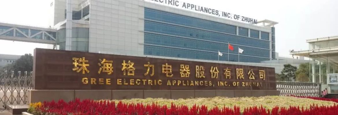 Gree Electric Appliances – Best Residential Air Conditioners, Central Air Conditioner Manufacturer