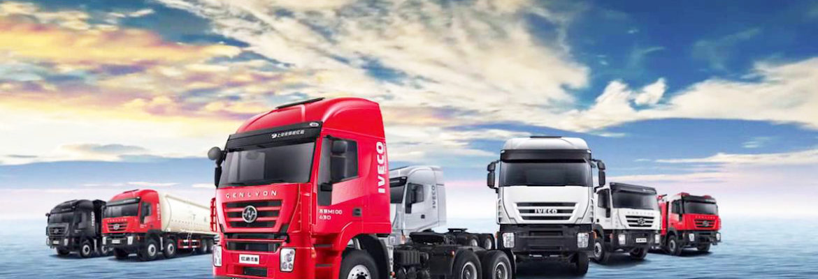 SAIC HONGYAN IVECO TRUCK – China Heavy Vehicle Manufacturer with Italy Iveco Technology