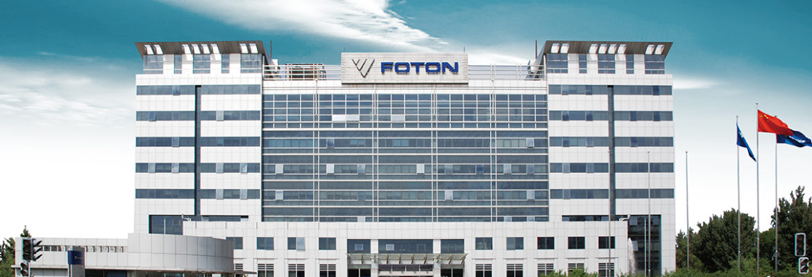 Foton Motor Group-China Leading Commercial Vehicles Manufacturer
